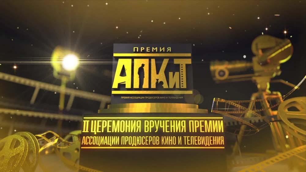 Сериал Ивановы Ивановы номинант на премию АПКиТ
